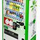 Coca-Cola installe des distributeurs automatiques au toit vert a Tokyo