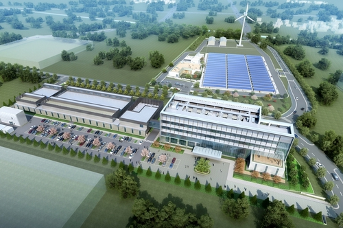 Fukushima_Renewable_Energy_Institute