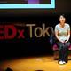 De-Ownership, De-Materialization, De-Monetization -- Junko Edahiro's Message to Today's '3-De' Generation (TEDxTokyo, May 2011)