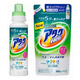 Kao Releases 'Ultra Attack Neo' Detergent to Finish Wash Load in Only 5 Minutes