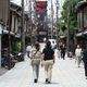 City of Kyoto Shifting from 'Car-Centric' into Being a 'Walking City'