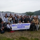 Citizen-funded Solar Power Plant in Fukushima Built