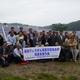 Citizen-funded Solar Power Plant in Fukushima Built