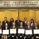 Private Sector-Led Awarding Program Promotes Work-Life Balance