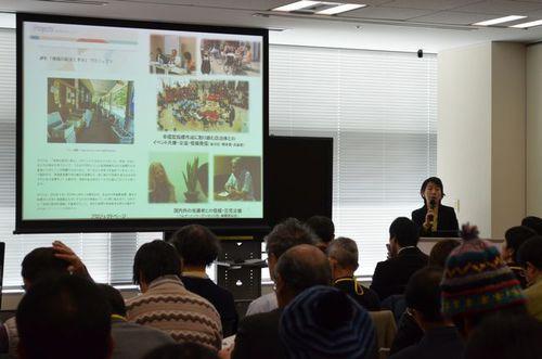 JFS symposium