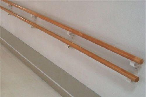Photo: Arm rail