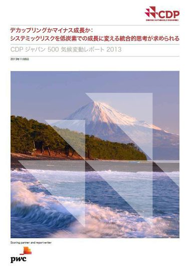 CDP Japan 500 Climate Change Report 2013