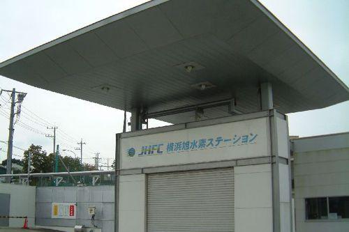 Photo: JHFC Yokohama Asahi Hydrogen Gas Station