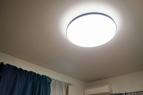 Photo: LED ceiling light