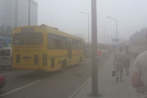 Photo: Beijin smog