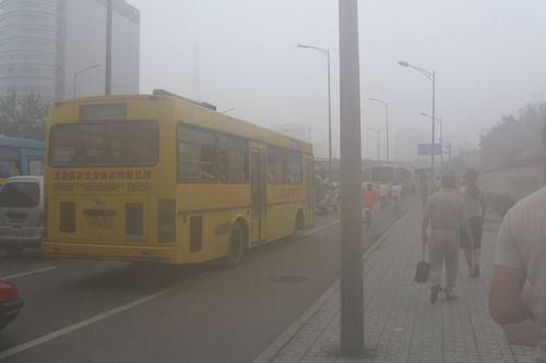 Photo: Beijin smog