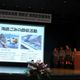 Students in Okayama Win 'Supporting Next Generation Award' for Efforts to Tackle Seabed Waste