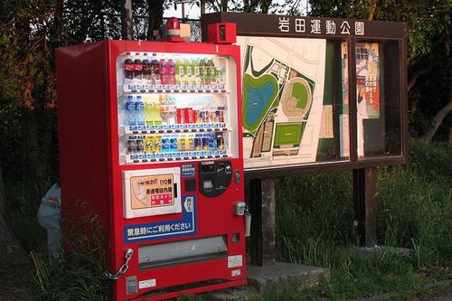 Photo: Vending machine