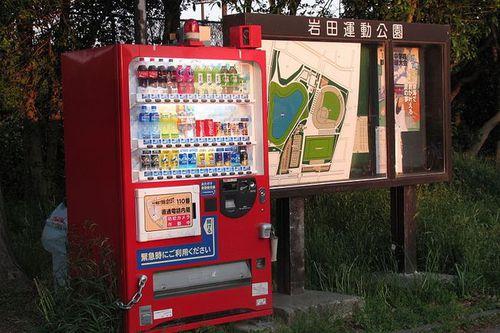 Photo: Vending machine