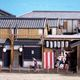 Lessons from Community Design in Japan's Showa Era: Urban Design for Living Well
