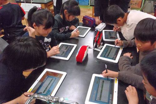 Photo: Environmental Education Using Tablet Devices