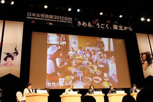 Photo: Symposium by the Japan Women's Conference