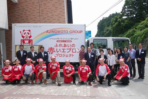 Photo: Fureai Red Apron Project