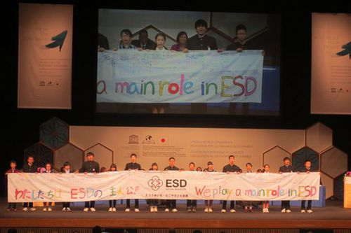Photo: DESD World Conference