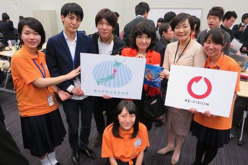Photo: Tohoku High School Students Future Meeting