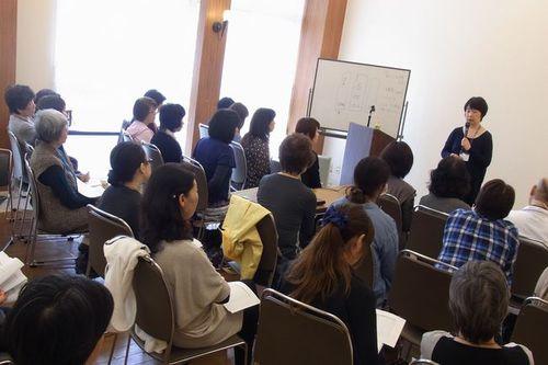Photo: Tsubo Ton Ton Therapy Workshop