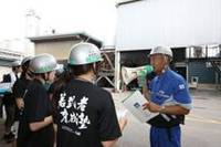 Asahi Breweries Education Program Wins Ministerial Award