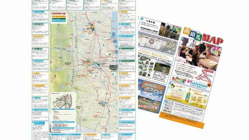 Photo: Map of Minamisoma