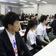 Presentation by Japanese High School Student Garners Public Response