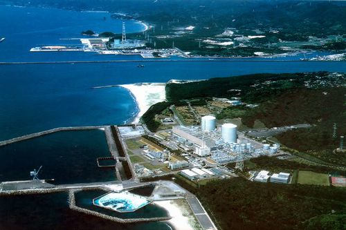 Photo: Sendai nuclear power plant.
