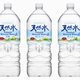 Suntory to Use 20% Lighter Plastic Bottle for Mineral Water