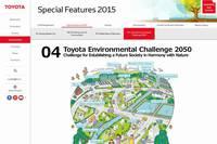 Toyota Announces 'Environmental Challenge 2050'