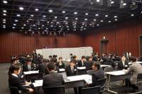 Grace Co. - Assisting Environment-Related Job Recruitment to Promote Japan's Environmental Efforts