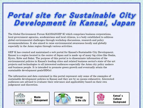 Photo: Portal site for Sustainable City Development in Kansai.