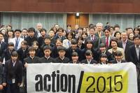 Toward Sustainable Development Goals - Talk with 15-Year-Olds