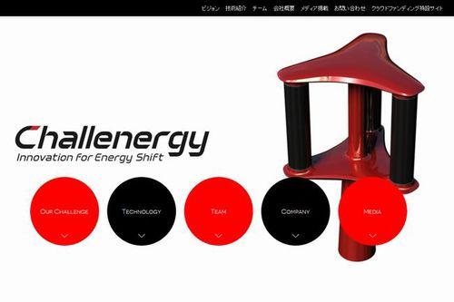Challenergy Inc. website