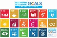 Efforts Underway to Popularize the UN's Sustainable Development Goals (SDGs) in Japan