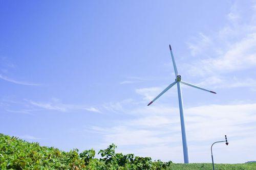 Photo: Windmill