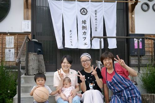 Photo: Engawa Café