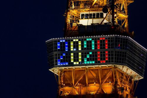 Photo: Tokyo Tower Special Lightup