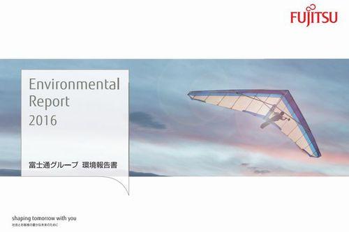 Fujitsu Group Environmental Report 2016