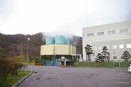 Photo: Mori Geothermal Power Platnt