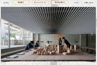 Shibaura Institute of Technology Establishes Community Development Center in Collaboration with Local Companies