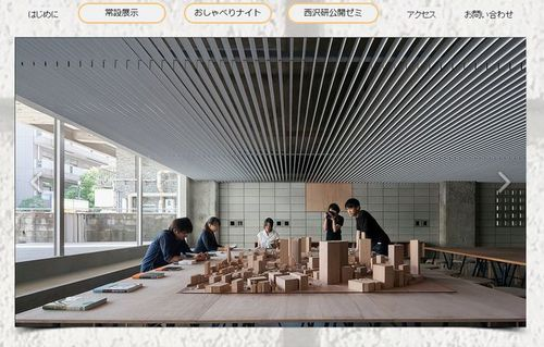 Shibaura Community Development Center website