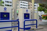 Japanese City Formulates Comprehensive Strategy to Promote Safe, Sustainable Hydrogen Use
