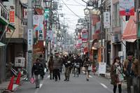 Japan's Role in Addressing Healthcare, Welfare Issues in an Aging World