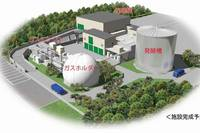 Japanese Railway Begins Biogas Production Using Food Waste from Station Buildings