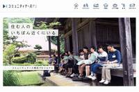 Community Nurse Project to Elevate Community Health Across Japan