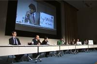 Updating Fukushima's Image