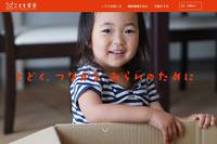 'Kodomo-Takushoku' Food Delivery Partnership a New Safety-Net Concept for Low-Income Families in Bunkyo City, Tokyo