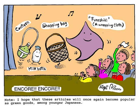 JFS/ENCORE!! ENCORE!!